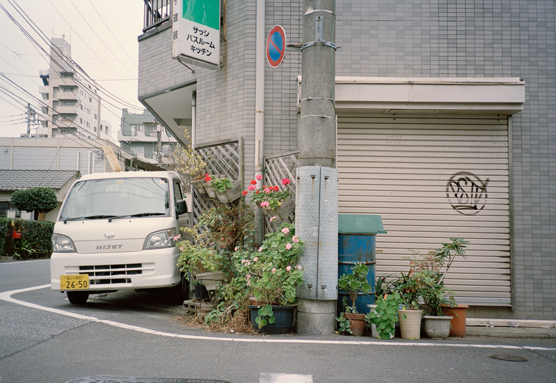 The often unnoticed potted corner gardens in the concrete jungle of Tokyo.