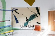 84_LinkList