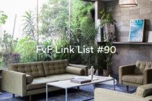 90_LinkList