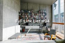 94_LinkList