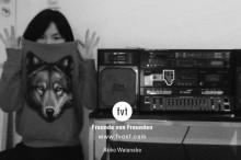Freunde-von-Freunden_Akiko-Watanabe-contributor